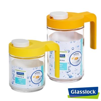 Glasslock玻璃調味油壺-實用2入組