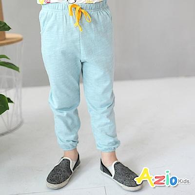 Azio Kids 童裝-長褲 配色綁帶鬆緊棉質防蚊長褲(藍)