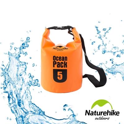 Naturehike  500D戶外超輕量防水袋 收納袋 漂流袋5L 橙色