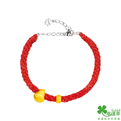 幸運草 納福蘆黃金中國繩手鍊