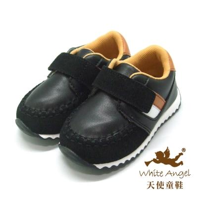 天使童鞋 L752 漫步悠活輕量型運動休閒鞋(小童)-黑
