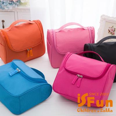 iSFun 旅行專用 可掛加厚大容量盥洗包 二色可選