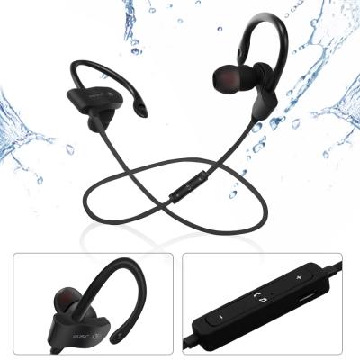 YANG YI 揚邑 YS004 運動立體聲耳掛入耳式藍芽耳機