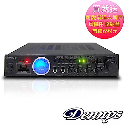 Dennys USB/FM/SD/MP3迷你擴大機(AV-264)