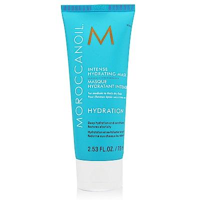 MOROCCANOIL摩洛哥 優油高效保濕髮膜75ml(機場限定英文版)