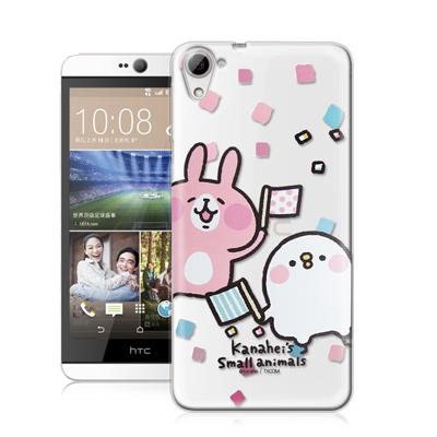 官方授權卡娜赫拉 HTC Desire 826 826W 透明彩繪手機殼(揮旗子...