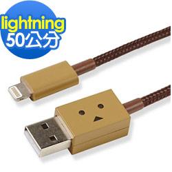 cheero阿愣lightning USB充電傳輸線/原廠MFi認證-50公分