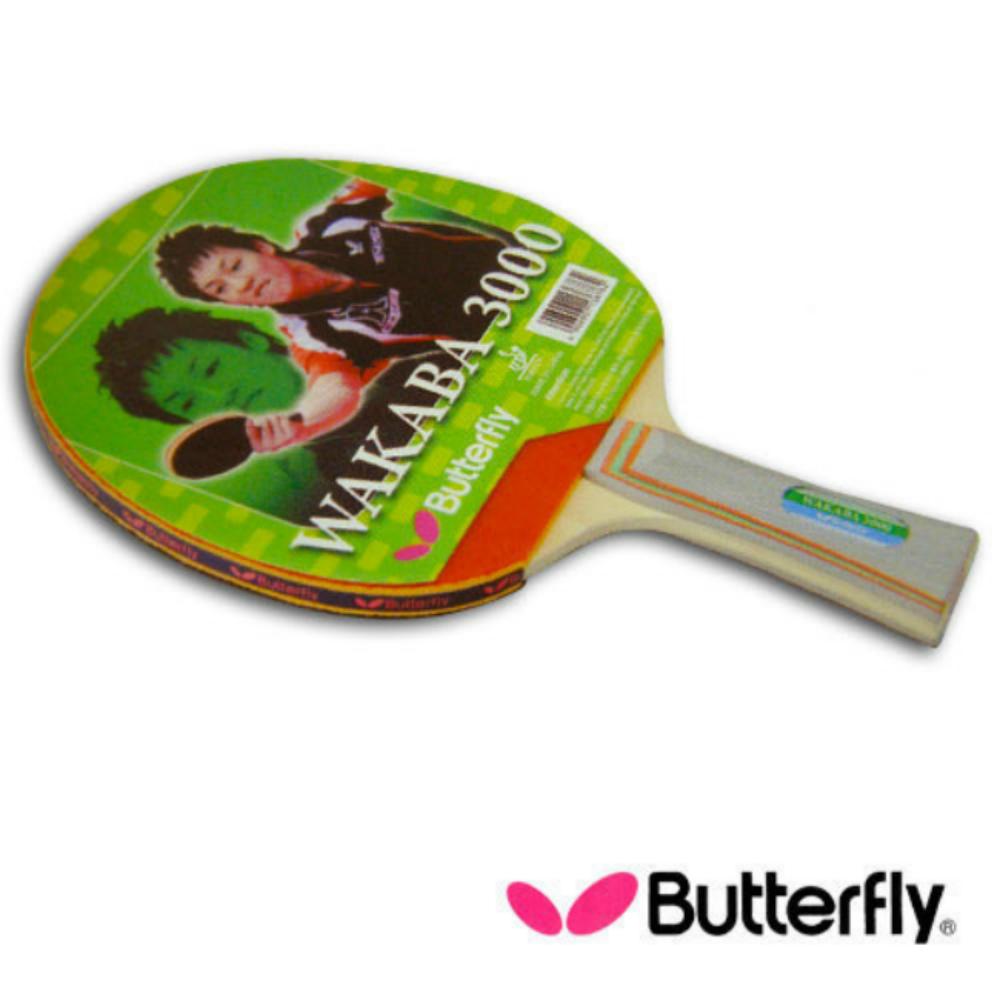 【Butterfly】貼皮負手板 WAKABA 3000