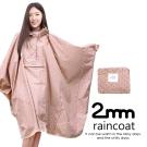 2mm 蝙蝠袖斗篷款。時尚雨衣/風衣(R-W043)_咖金
