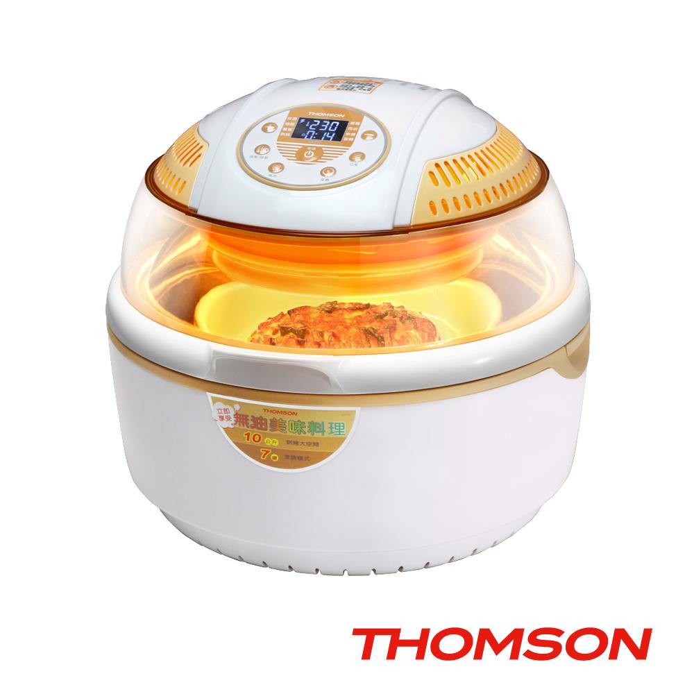 THOMSON 微電腦3D氣炸鍋 SA-T01