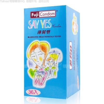 芙莉詩 兩情相悅保險套 Say yes condom 薄翼型(36入)(快速到貨)