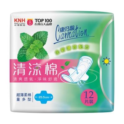 康乃馨清涼棉衛生棉 量多型12片