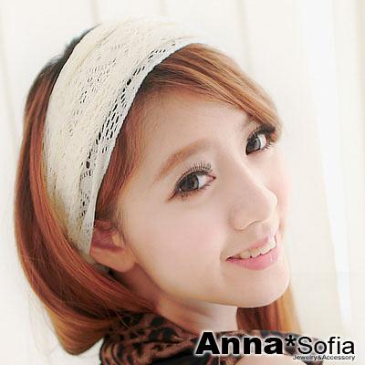 AnnaSofia-花戀勾織-變幻寬髮帶-杏黃
