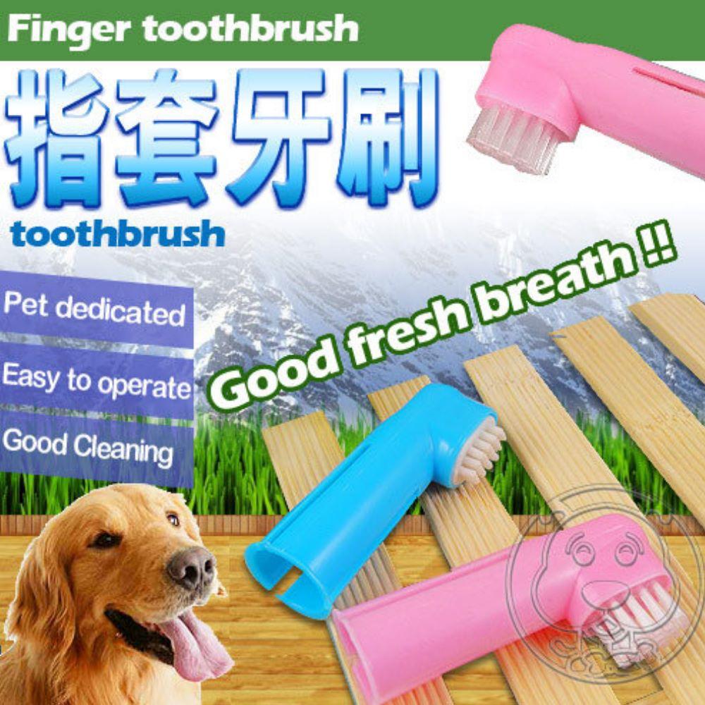高級手指清潔刷(手指牙刷)2入/卡顏色隨機出貨