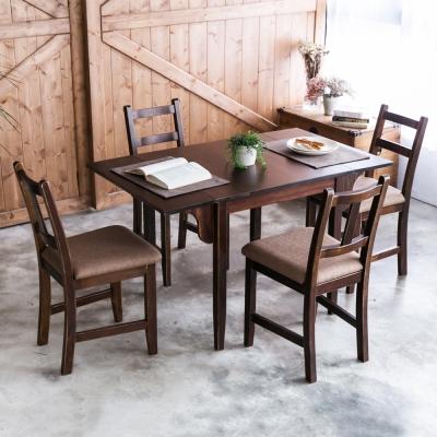 CiS自然行-雙邊延伸實木餐桌椅組一桌四椅74x122公分焦糖+咖啡椅墊