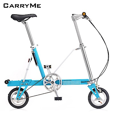 CarryMe-SD-8吋單速鋁合金折疊車-星空藍