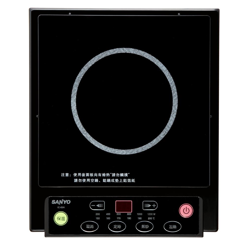台灣三洋SANYO 微晶面板電磁爐-IC-69A