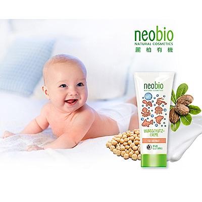 麗柏有機 neobio 嬰兒舒敏防護霜(有機乳油木果+有機大豆油) 100ml