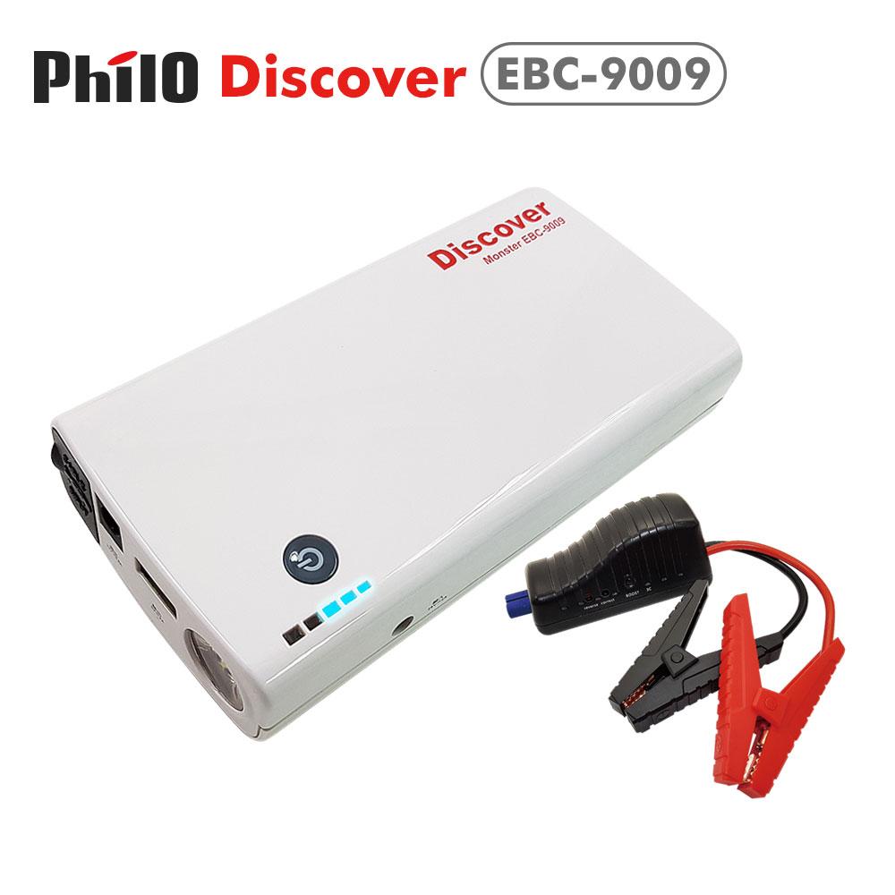 飛樂 Discover 11100mAh救車行動電源EBC-9009白(超強輸出電壓)