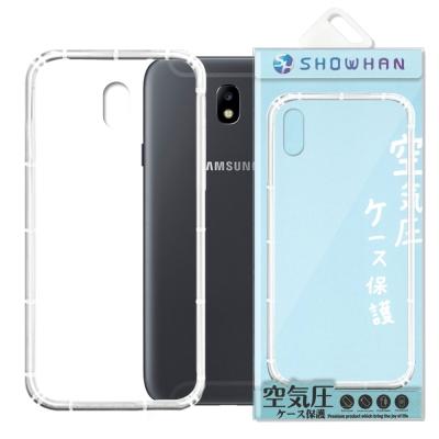 【SHOWHAN】 Samsung Galaxy J7 Pro (5.5吋) 空壓手機殼