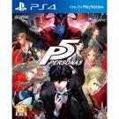 女神異聞錄 5 - PS4 亞洲 中文版(拆封無鑑賞期)