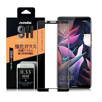 NISDA for 華為 Huawei Mate 10 滿版鋼化0.33mm玻璃...