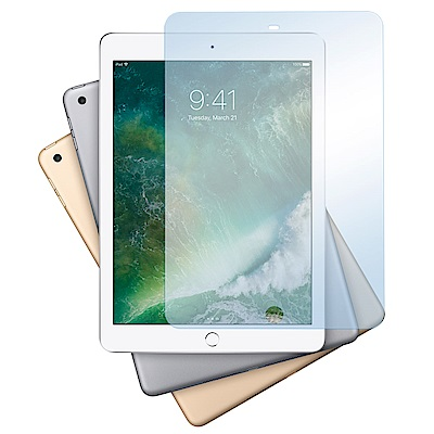 Metal-Slim Apple iPad 9.7(2018) 抗藍光9H鋼化玻...