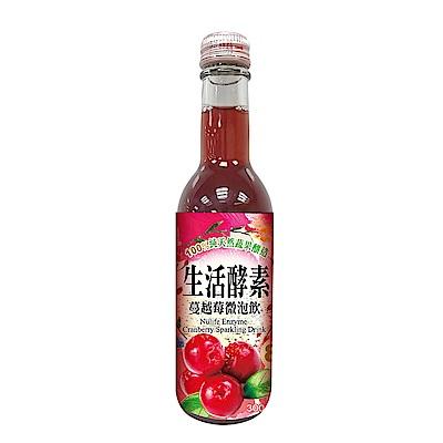 生活酵素 蔓越莓微泡飲300ml/瓶-6入