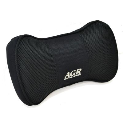 AGR 懶骨頭記憶頭枕 (黑)