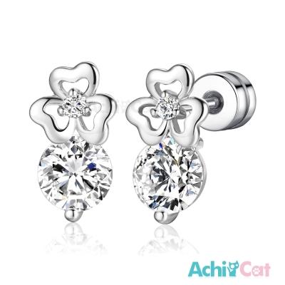 AchiCat 耳環耳針式 一枝獨秀
