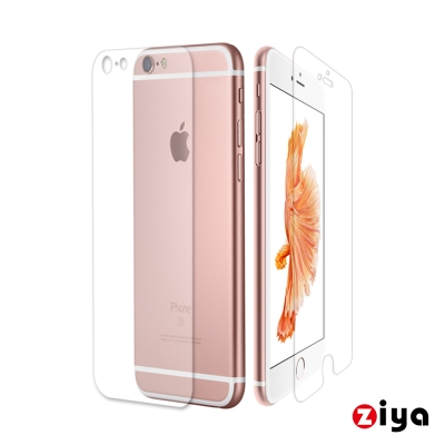 ZIYA Apple iPhone 6 Plus/6S Plus抗刮增亮螢幕保護...