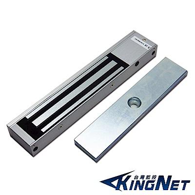 防盜門禁KINGNET 550磅磁力鎖防盜監控監視保全閘門管制