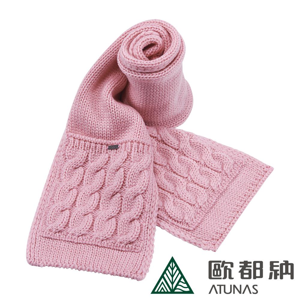 【ATUNAS 歐都納】附口袋可愛保暖針織圍巾 A-A1403 灰粉