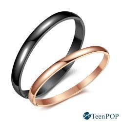 ATeenPOP 西德鋼情侶手環 時尚簡約 單個價格
