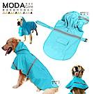 【摩達客寵物】寵物大狗透氣防水雨衣(淺藍色/反光條) 黃金拉拉哈士奇