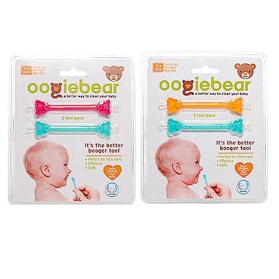 美國Oogiebear QQ熊 耳鼻清潔棒(2入)
