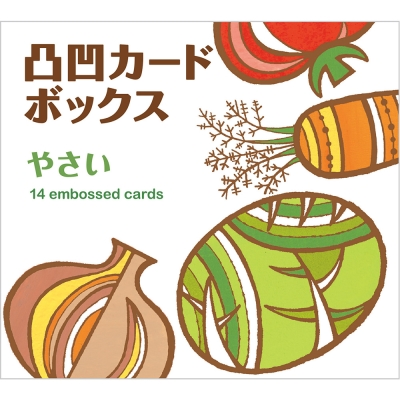 KOKUYO 凹凸著色片組合-蔬菜