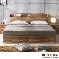 日本直人木業-STYLE積層木附插座6尺雙人床(床頭加床底兩件組)