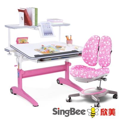 SingBee欣美-酷炫L桌-皇家上層書架-132雙背椅-105x75x75cm