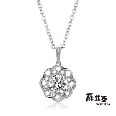 蘇菲亞SOPHIA - Camellia系列之一0.30克拉ESI 3EX鑽石項鍊