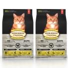 Oven-Baked烘焙客 成貓 雞肉口味 低溫烘焙 非吃不可 2.5磅 X 2包