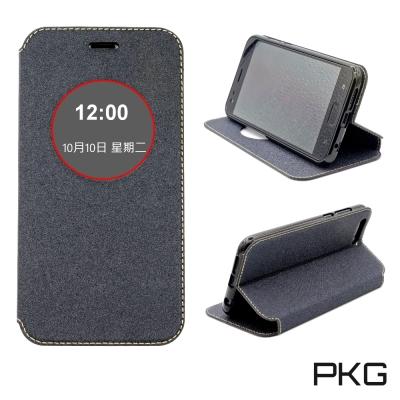 PKG ASUS ZenFone4  ZE554KL 側翻式磨砂表層皮套