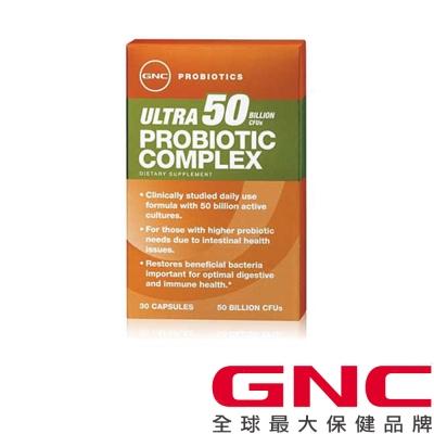 GNC健安喜 益菌群50B膠囊 30顆