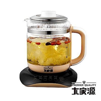 大家源 美食養生鍋(1.5L) TCY-2745