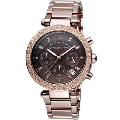 Michael Kors 美式璀璨晶鑽計時腕錶-巧克力色/39mm