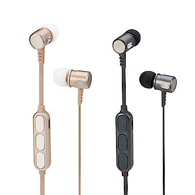 E-books S82 藍牙4.2 鋁製磁吸入耳式耳機