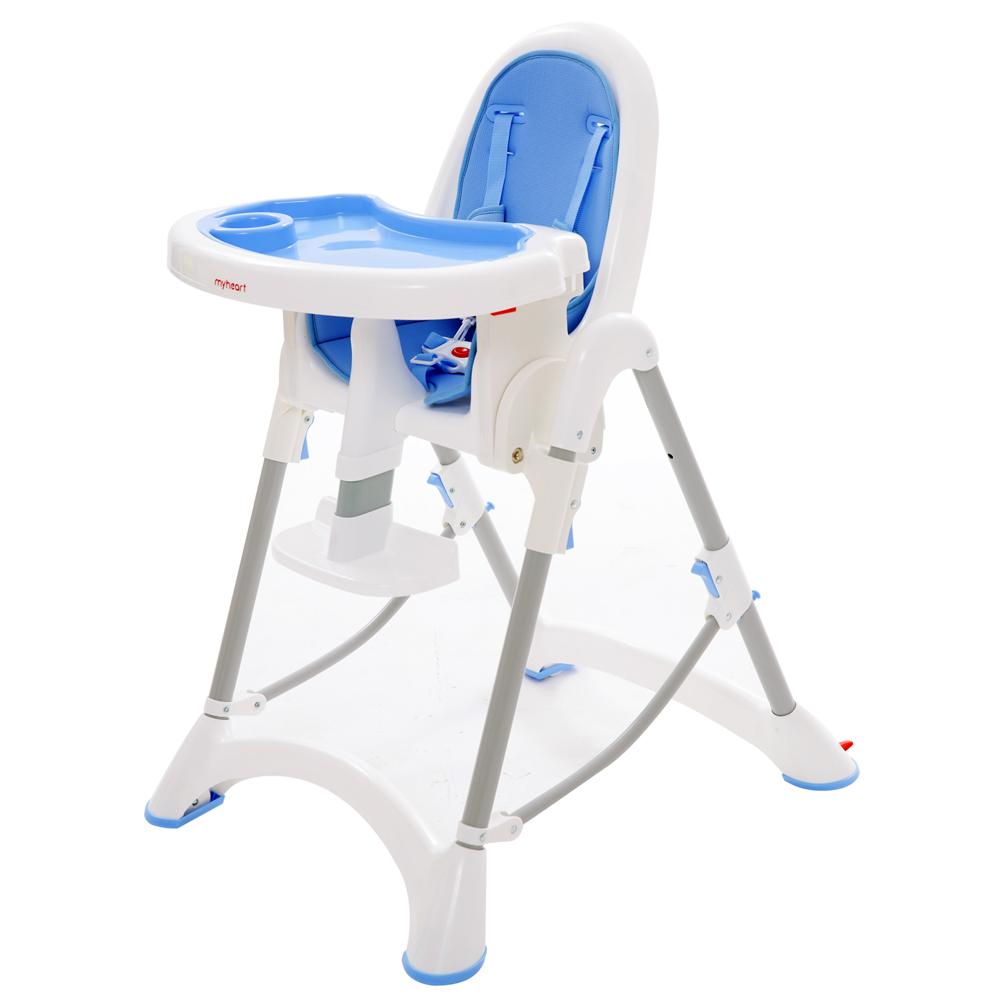 myheart 折疊式兒童安全餐椅 - 天空藍