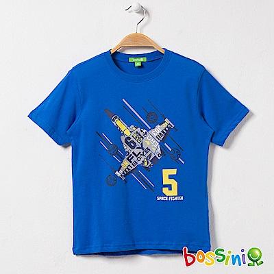bossini男童-印花短袖T恤05藍紫