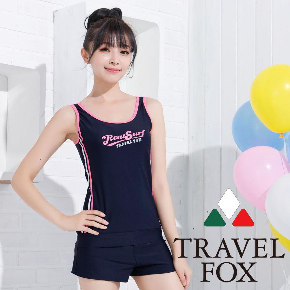 夏之戀TRAVEL FOX 休閒款長版三件式泳衣-加大碼