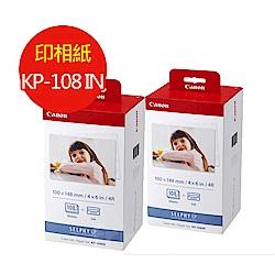 Canon 4x6 相片紙含色帶*108張 (KP-108IN) 二入組